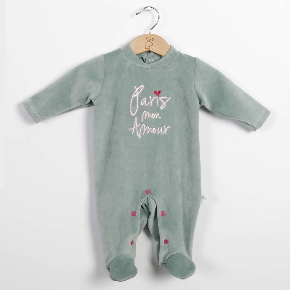 Pijama PARIS verde