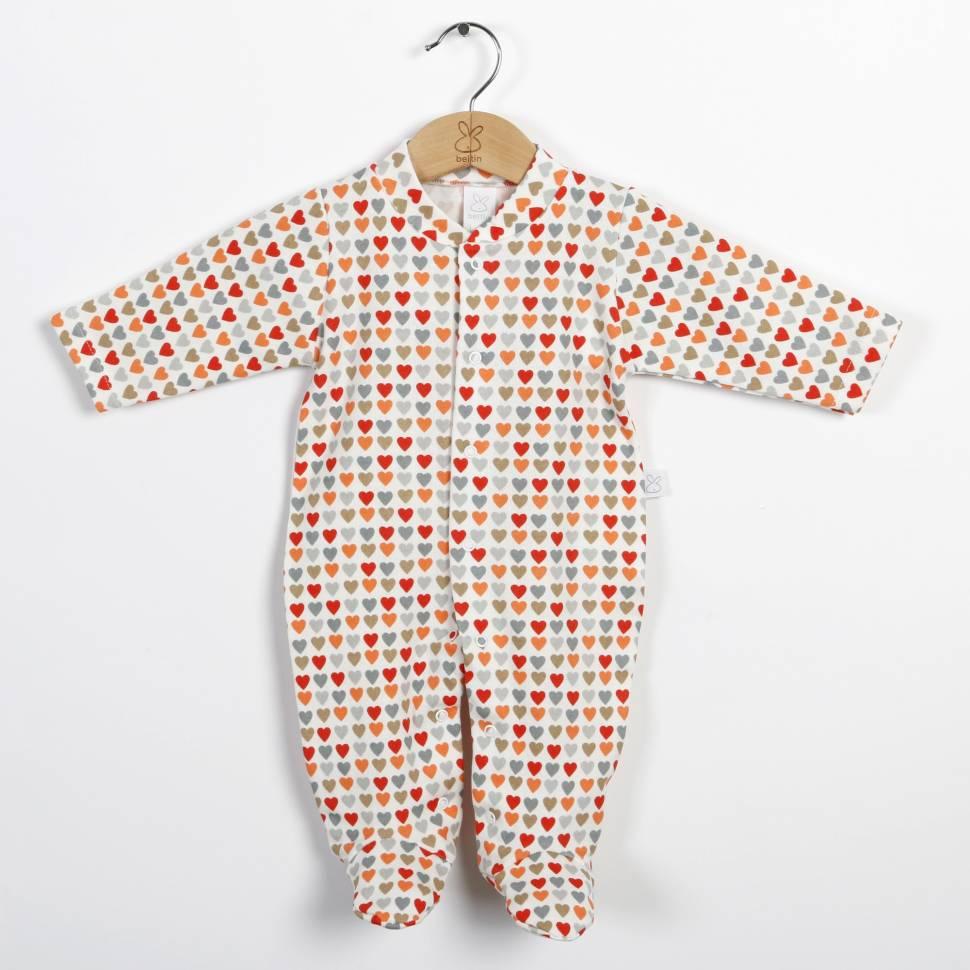 Pijama PARIS