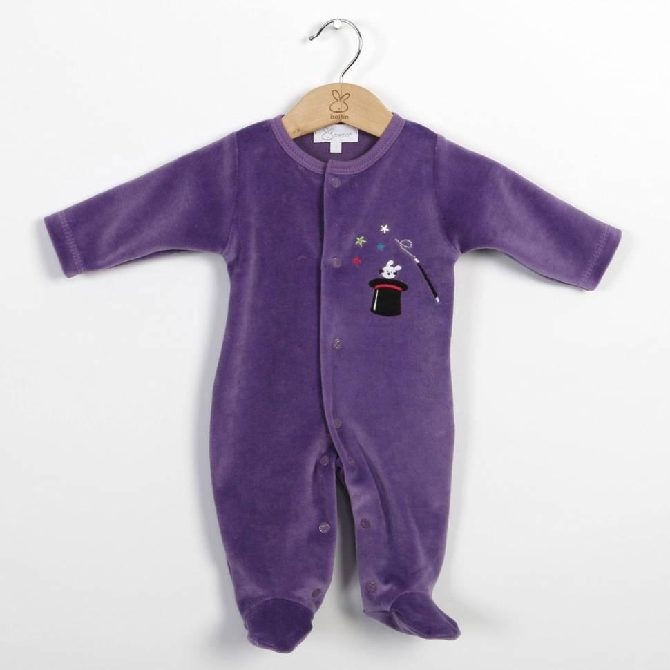 Pijama MERLIN lila