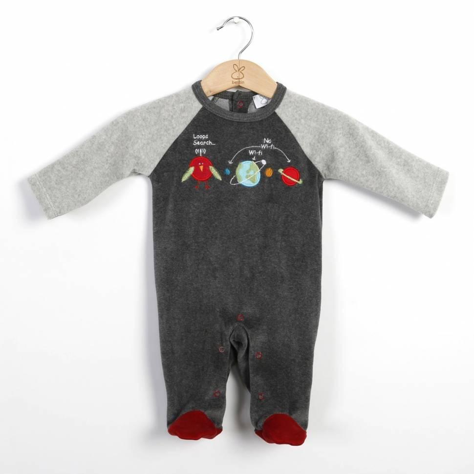Pijama LUPI