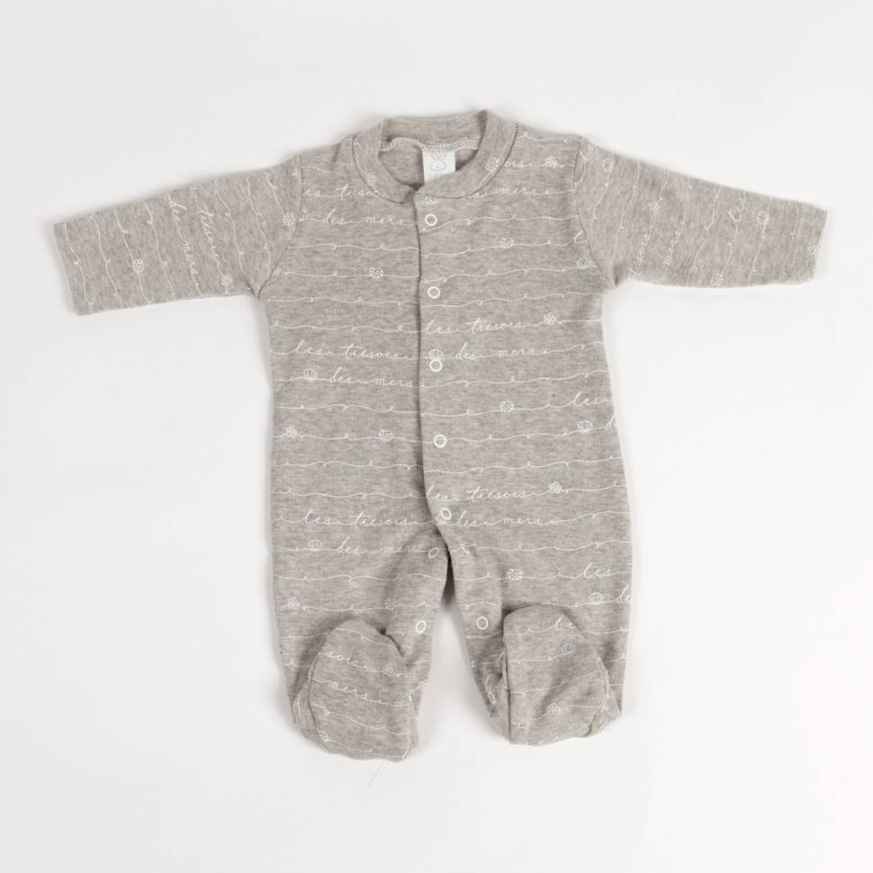 Pijama de algodón OCEAN