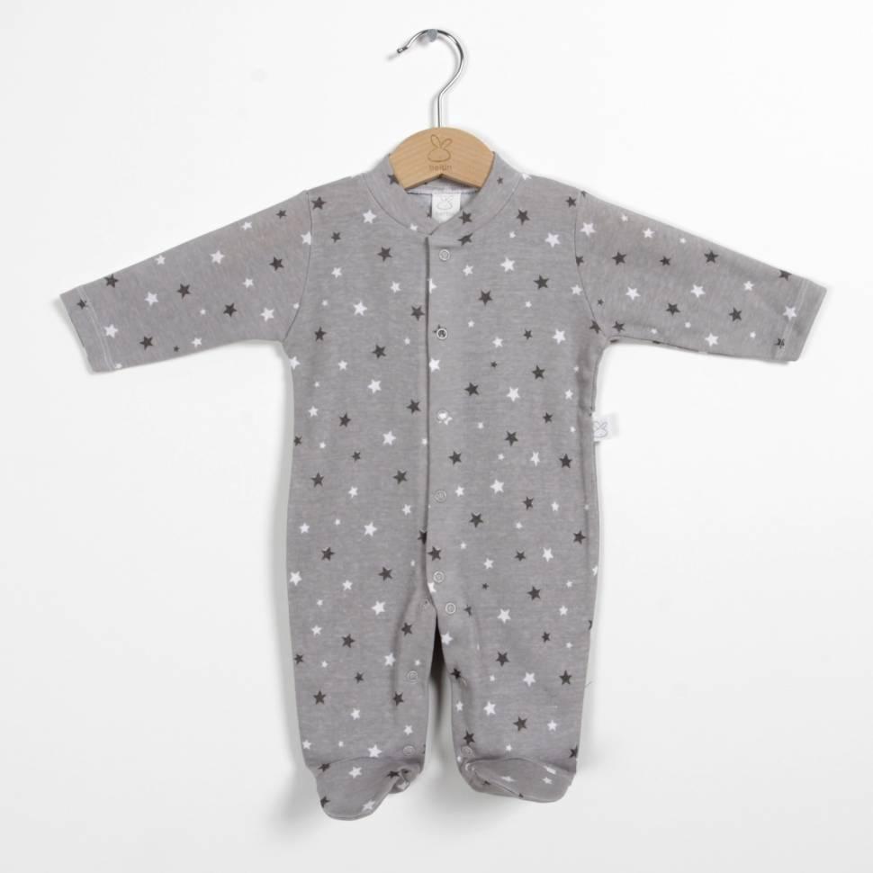 Pijama STARLIGHT gris