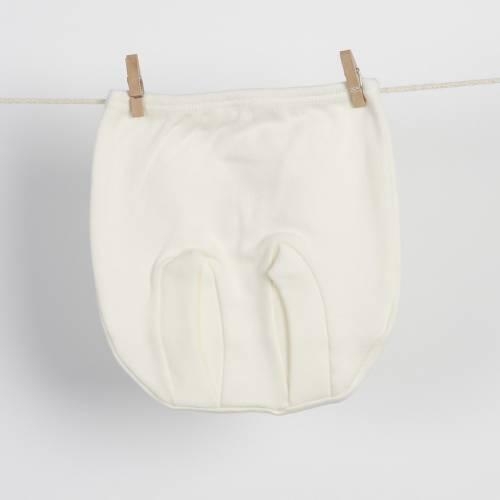 Ranita cubre pañal BASIC beige