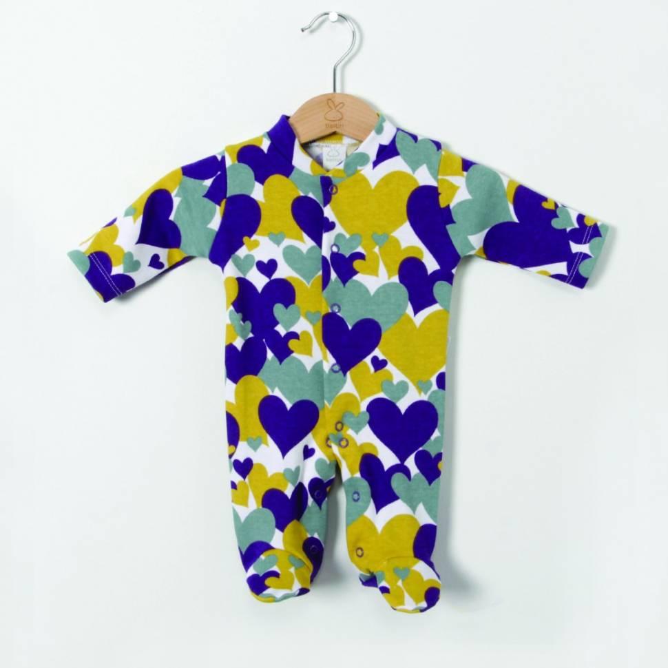 Pijama HIPPY mostaza