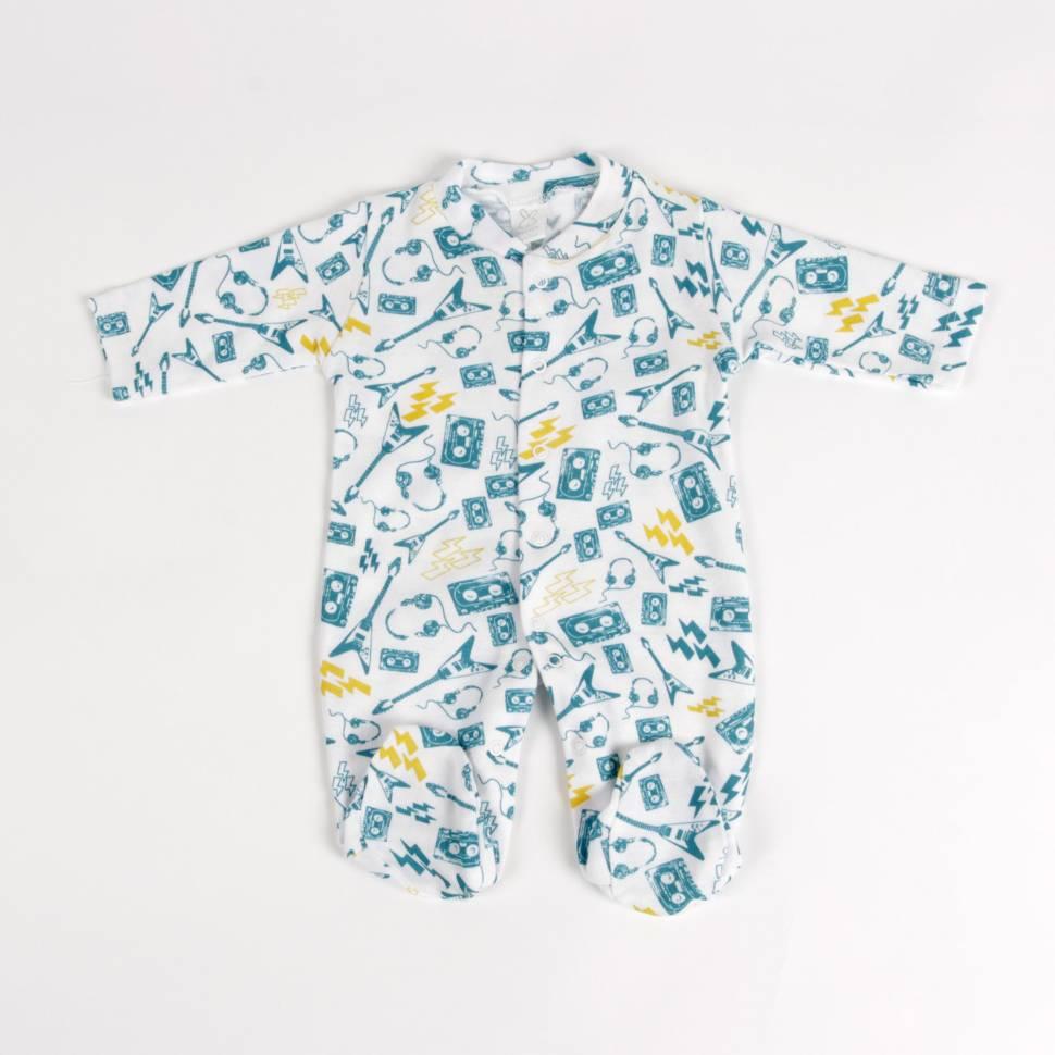 Pijama LIVE azul