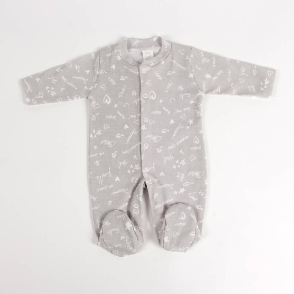 Pijama de algodón JUSTIN gris